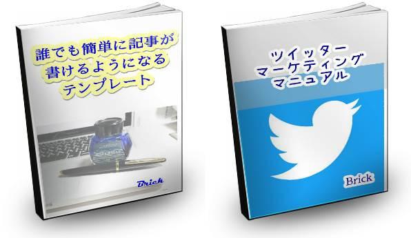 Free-books01