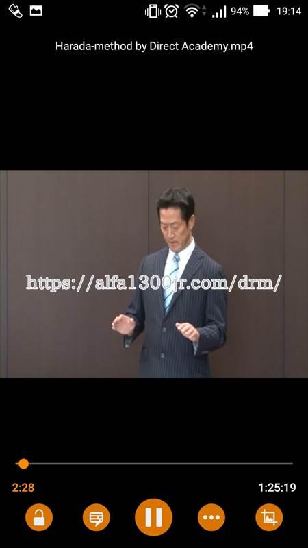 harada-takashi-dvd01